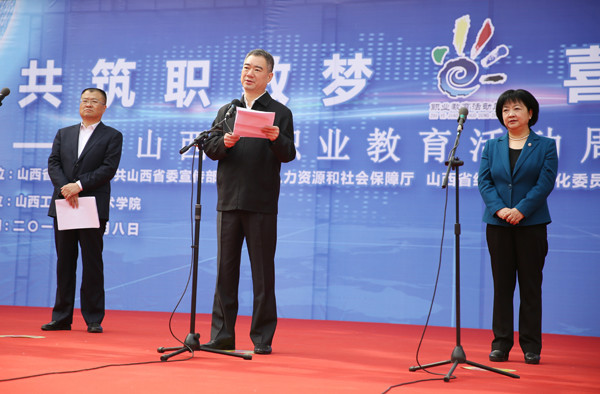 山西省高校工委副书记张俊龙主持启动仪式,山西省委常委,宣传部长