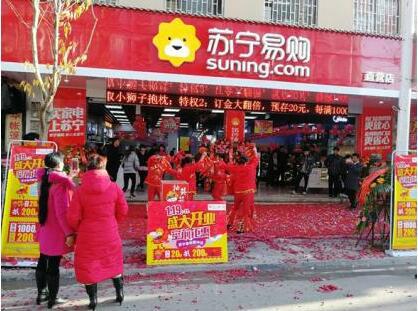 北京cosplay服装实体店_上海cosplay实体店_南京哪里有卖cosplay实体店