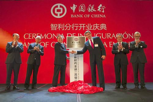 这是中国银行在拉美地区设立的第五家分支机构,至此,中行海外机构已覆