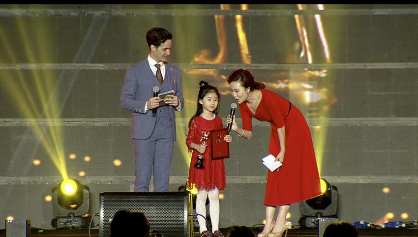 中国都匀青少年儿童电影节颁奖盛典圆满落幕图片