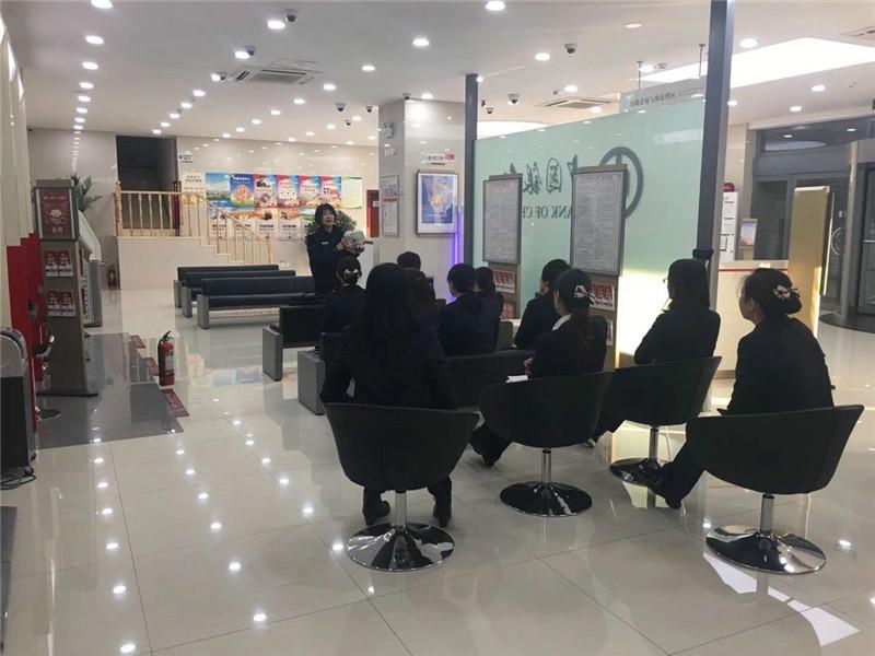 中国银行太原平阳支行营业部开展消防演练