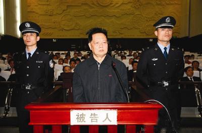 涉案金额近8000万,其中曾锦春的情妇邝莉娥名下被查封1600万元